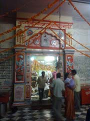 pashupatinath mandir darwaja gate entry